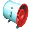 HTF Fire-fighting Smoke Exhaust Fan
